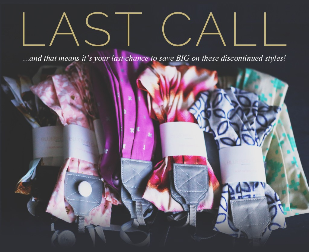 bbc-lastcall-jan16